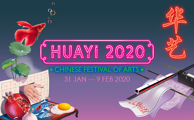 Huayi 2020 – Chinese Festival of Arts
