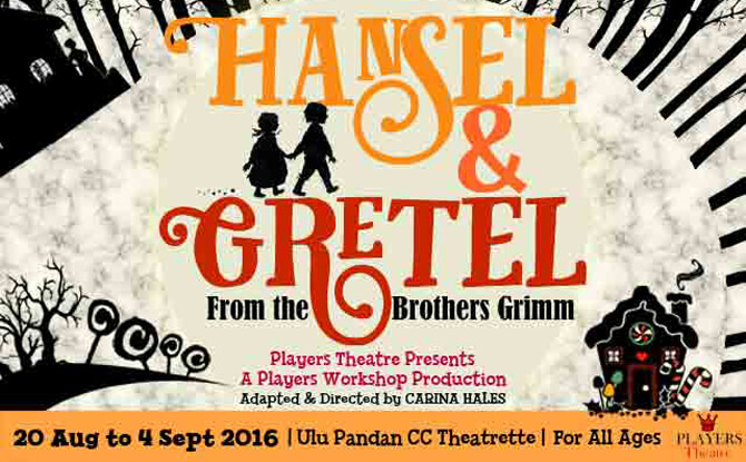 The Players Theatre Hansel & Gretel