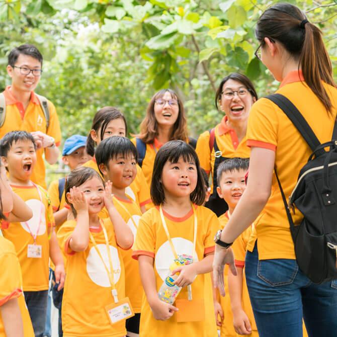 Hua Language Centre Holiday Camp