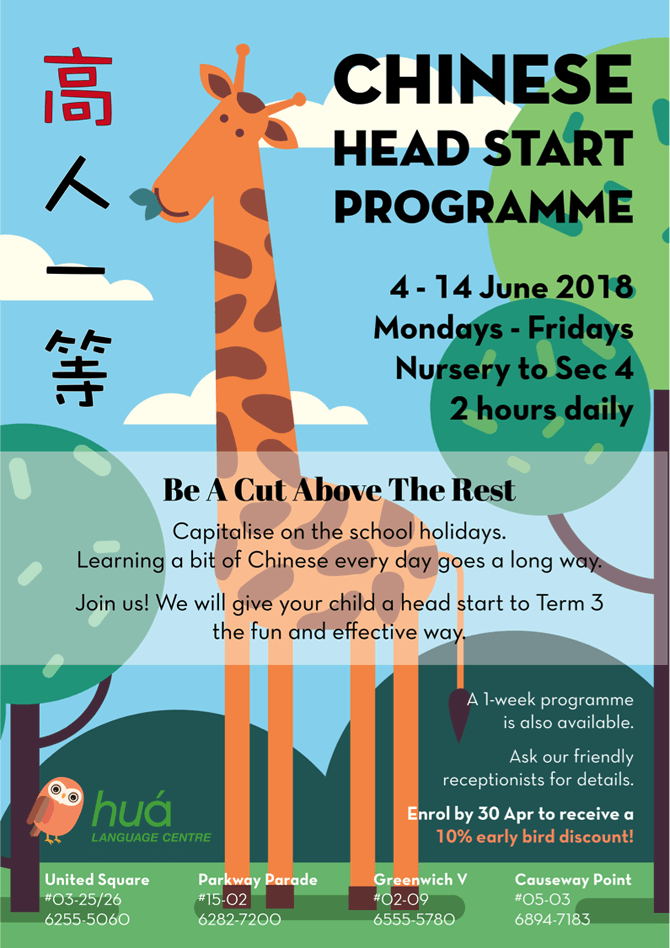 Hua Language Centre's June 2018 Holiday Mandarin Camps