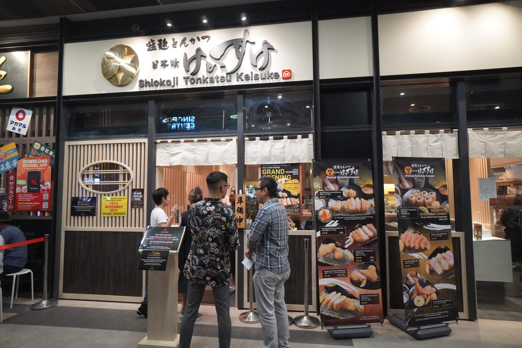 Shiokoji Tonkatsu Keisuke at Paya Lebar Quarter