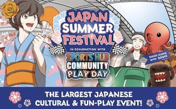 Japan Summer Festival Sports Hub Play Day