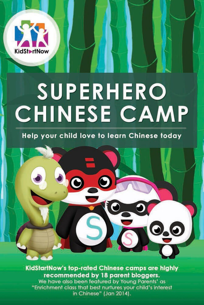 KidStartNow Superhero Chinese Camp