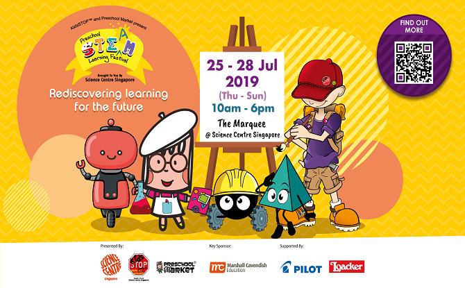 Preschool STEAM Learning Festival