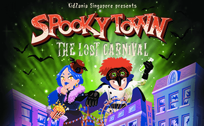 Kidzania Spooky Town 1