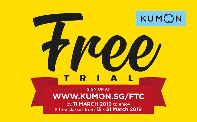 Kumon Free Trial