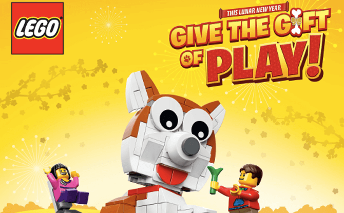 LEGO Lunar New Year Event