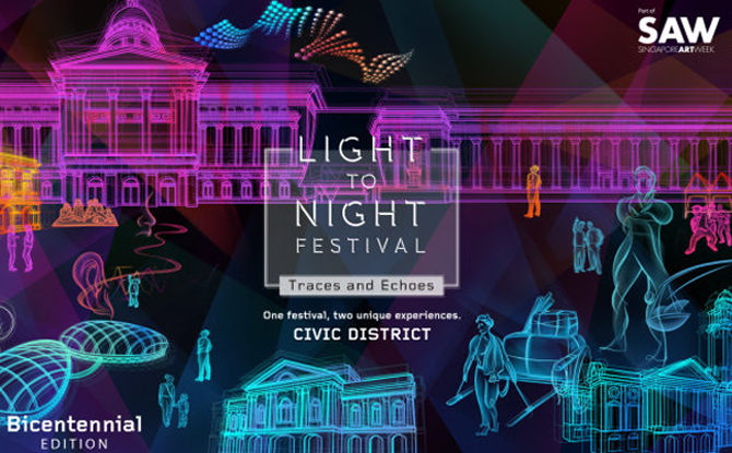 Light to Night Festival: Traces and Echoes (Bicentennial Edition)