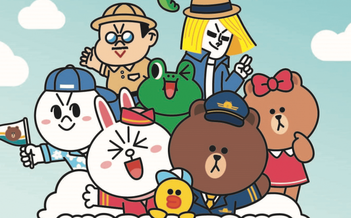 LINE FRIENDS World Tour