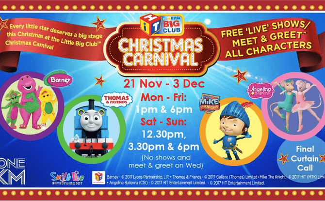 The Little Big Club – Christmas Carnival 'Live' Show at OneKM Mall