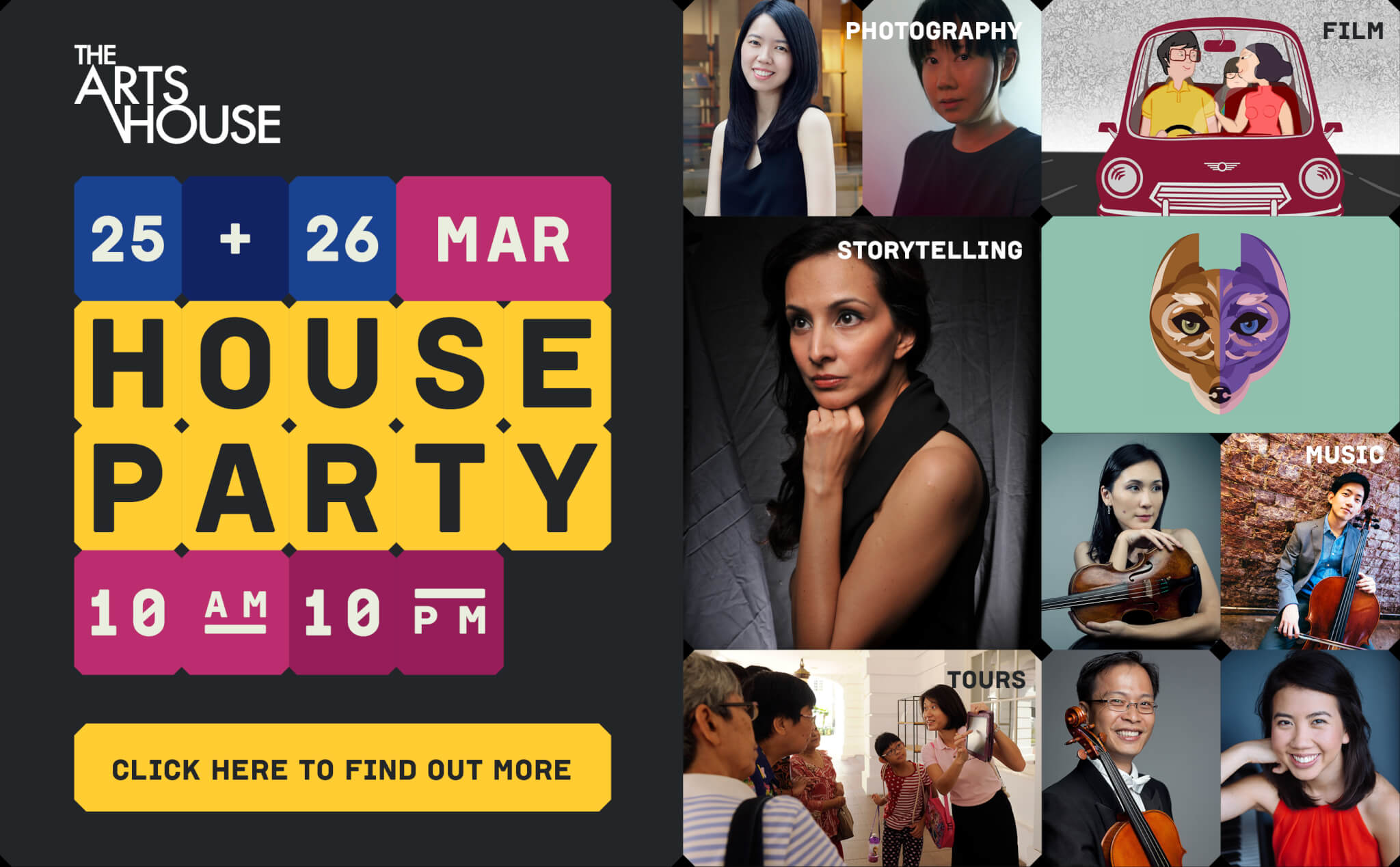 The Arts House's House Party 2017