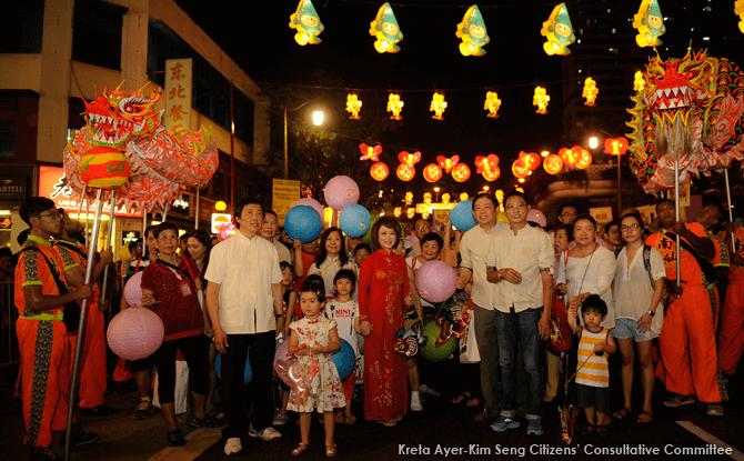 Mid-Autumn Festival Mass Lantern Walk