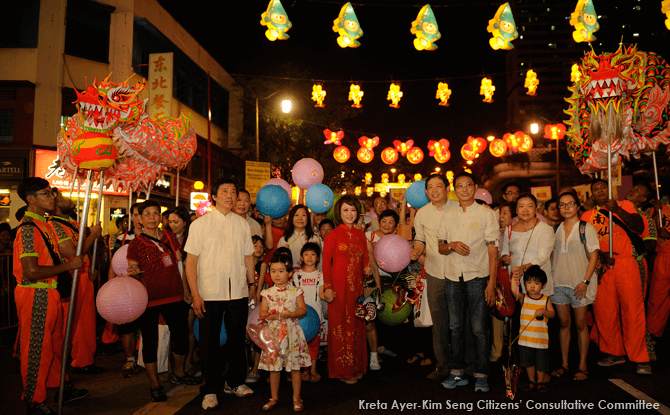 Mid-Autumn Festival Mass Lantern Walk