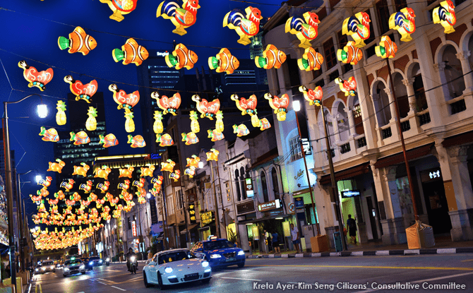 Mid-Autumn Festival Street-Light-Up