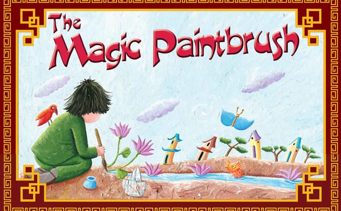 The Magic Paintbrush in Singapore