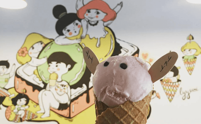 Merelys-Grape-Yakult-Yogurt