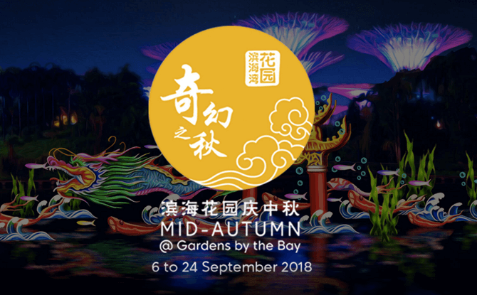 Mid Autumn @ GBTB 2018