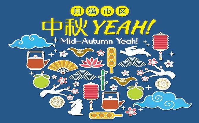 Mid-Autumn Yeah!