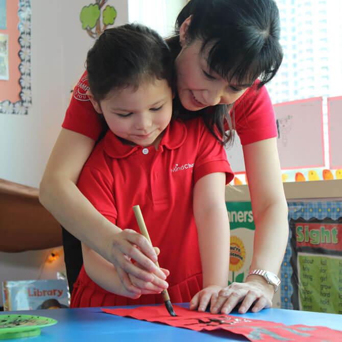 MindChamps Chinese Preschool 03