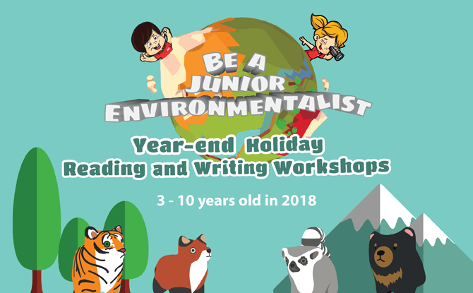 Mindchamps Reading and Writing Workshops