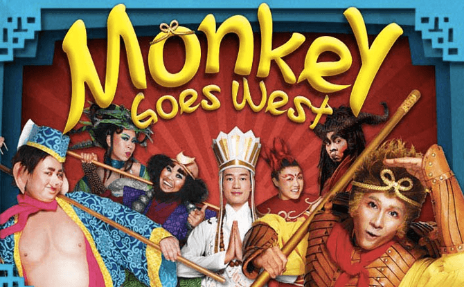 Monkey Goes West theatre