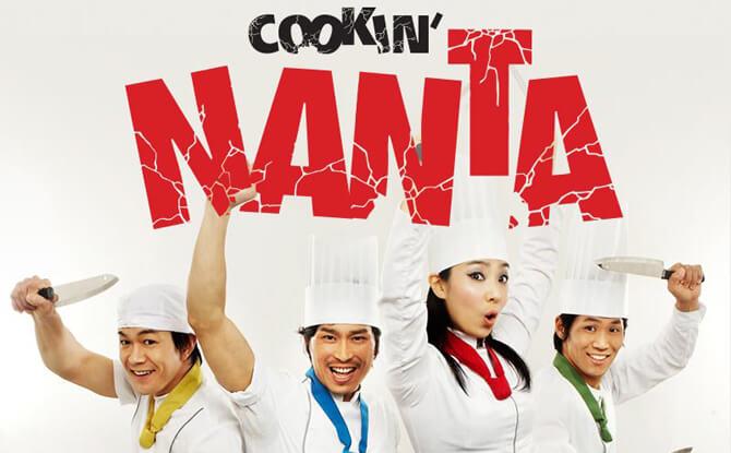 Nanta (Cookin')