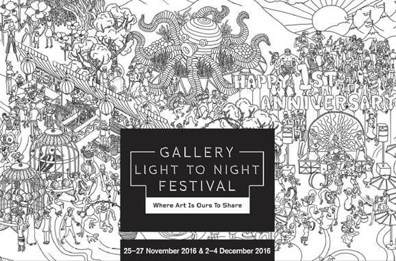 National Gallery Singapore 1st Anniversary Light to Night Festival