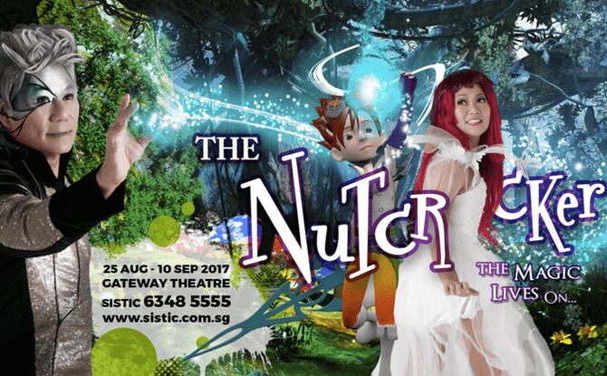 Nutcracker Gateway Theatre