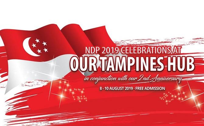 Our Tampines Hub NDP 2019