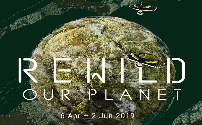 Rewild Our Planet Key Art