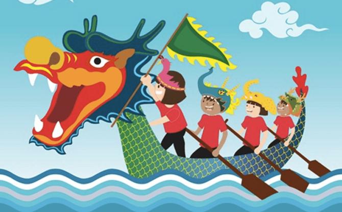 Asian Civilisations Museum dragon boat