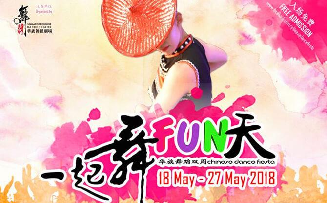 Chinese Dance Fiesta 2018
