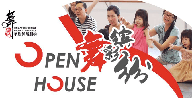 Singapore Chinese Dance Theatre Open House 2018 – Sennett