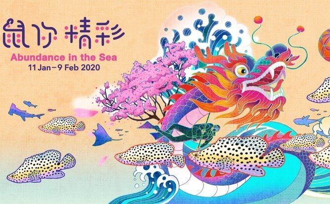 SEA Aquarium Chinese New Year 2020 e1578315767743 1