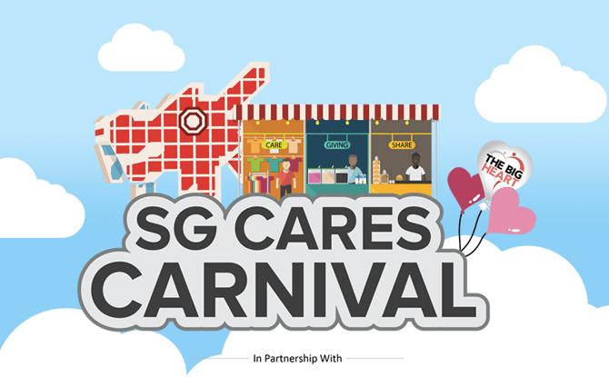 SG Cares Carnival 1