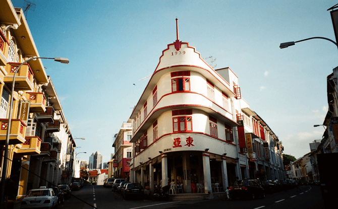 A Lighter Side of History: Growing up in Keong Saik by Charmaine Leung