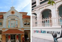 Singapore Philatelic Museum and The Peranakan Museum To Close For Redevelopment