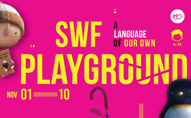 SWF playground