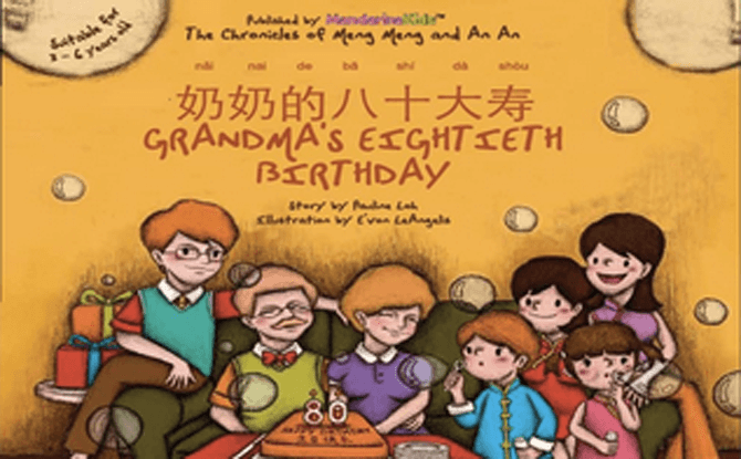 SWF3 Grandma's 80th Birthday