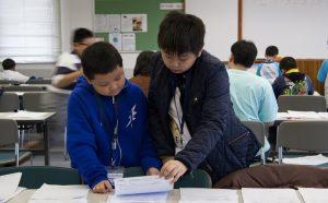 Sakamoto Maths Trial Lesson