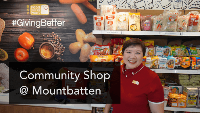 [Video] Community Shop @ Mountbatten