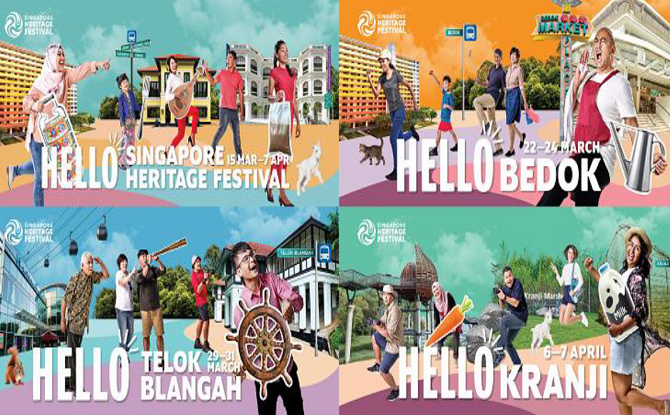 Singapore Heritage Festival 2019 combined image 1