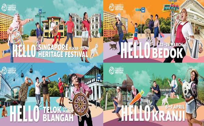 Singapore Heritage Festival 2019
