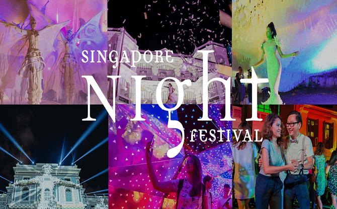 Singapore Night Festival 2019 1