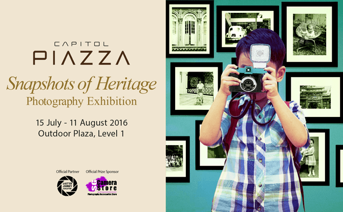 Snapshots of Heritage Photography Exhibition