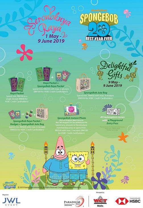 Spongebob Paradigm Mall poster art 1