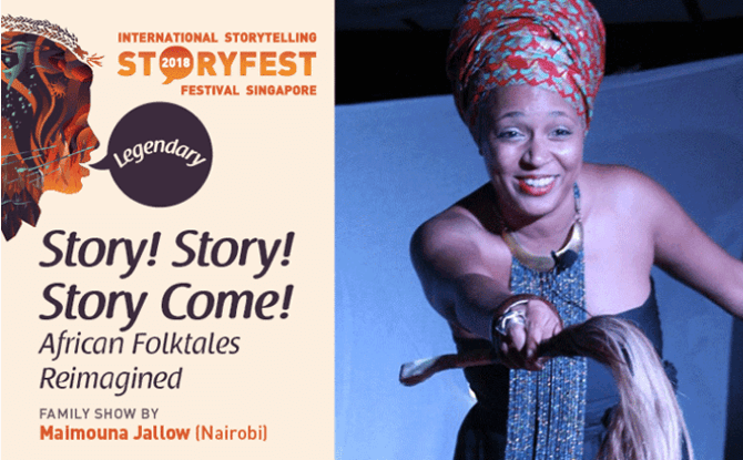 StoryFest 2018: Story! Story! Story Come! - African Folktales Reimagined