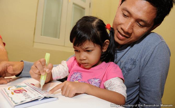 Straits Family Sunday: Baba of the House