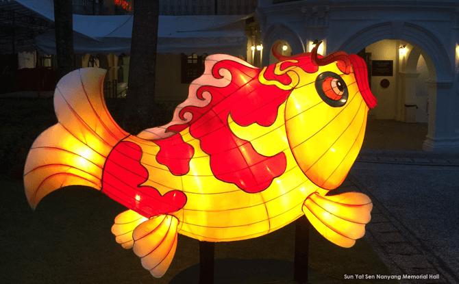 Wan Qing Mid-Autumn Festival 2016 Garden Light-Up