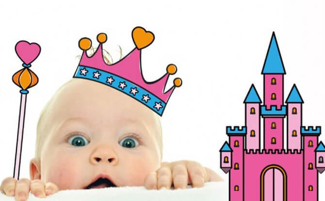 SuperMom Baby Fair